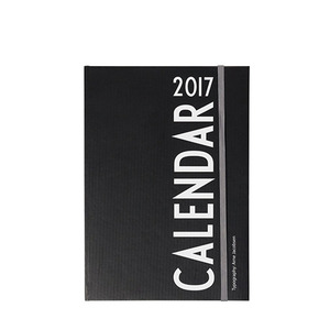 Calender 2017 (2 size)