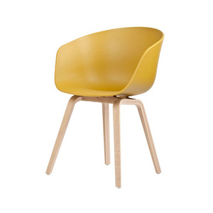 About A Chair (AAC22 Mustard)