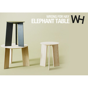 Elephant Table Ø50 (Oak, Black) (400437,400433)