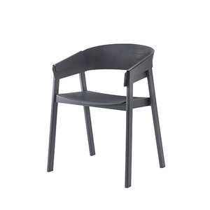 Cover Chair - Anthracite 주문후 3개월 소요