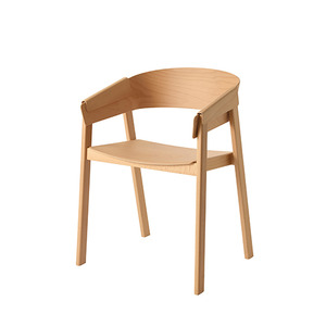 Cover Chair - Beech